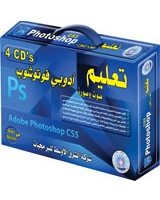 تعليم Adobe Flash Pro CS5 صوت و صورة