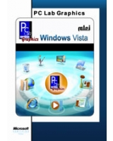 تعلم Windows Vista